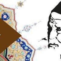 Niyâzi Mısrî Bursa'da bilgi şöleni ile anılacak