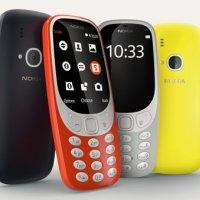 Nokia 3310 yeni haliyle dönüş yapıyor