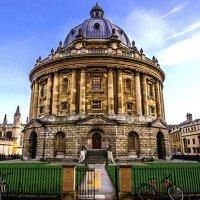 OXFORD'dan  o üniversiteye büyük ödül !
