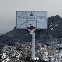 Olimpos Dağı'nda bir basketbol potası