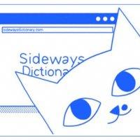 Özel teknoloji sözlüğü: Sideways