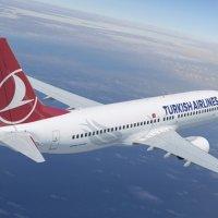 Philips ve Türk Hava Yolları'ndan iş birliği