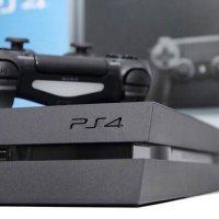 PlayStation 4 üretimi durduruluyor