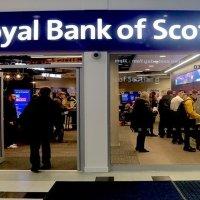 Royal Bank of Scotland, ismini NatWest olarak değiştirdi!