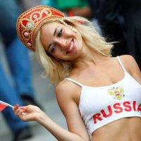 Rusya 2018'den görkemli açılış