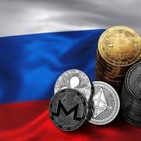 Rusya ulusal kripto paraya hazırlanıyor