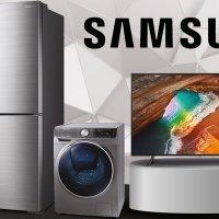 Samsung'dan televizyon alanlara indirim fırsatı!