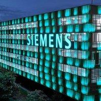 Siemens, Sqills'i satın alacak