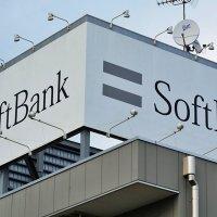 Softbank, robot teknolojileri firmasına ortak oldu