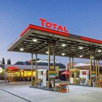 TOTAL ve M Oil birleşerek Güzel Enerji oldu