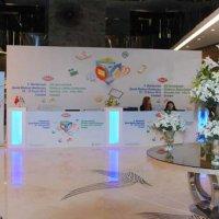 TRT Uluslararası Çocuk Medyası Konferansı başlıyor