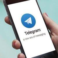 Telegram'a yeni özellik geldi!