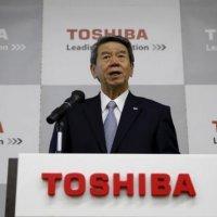 Toshiba iflasa mı koşuyor?