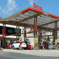 Total istasyonları, Türkiye'de bir ilke imza attı!