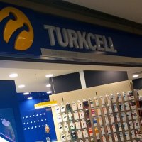 Turkcell 2019 beklentilerini güncelledi!