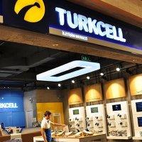 Turkcell, yeni nesil nesnelerin interneti teknolojisi LTE-M'i hayata geçirdi