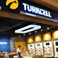 Turkcell'den BM'nin 'küresel iş birliği' inisiyatifine destek...