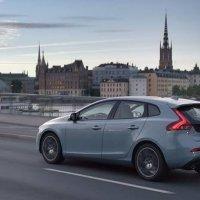 Volvo'dan teknoloji yatırımı!