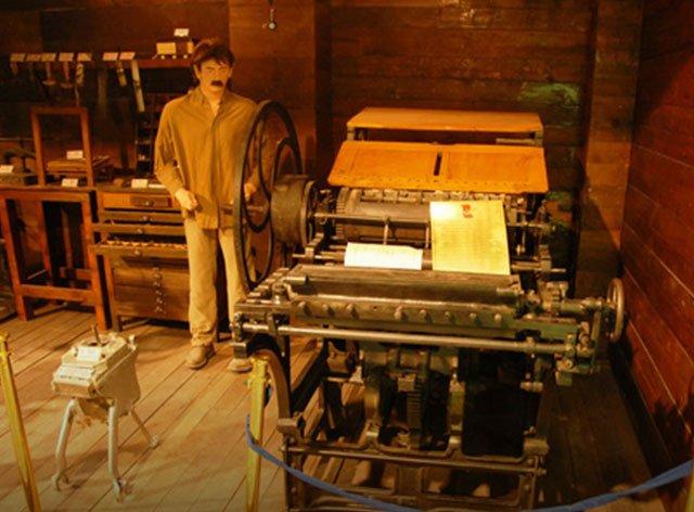 Basının hafızası TGC Basın Müzesi 30 yaşında