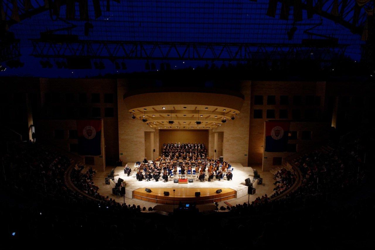 Bilkent Senfoni Sezonu 12 Ekim'de açıldı