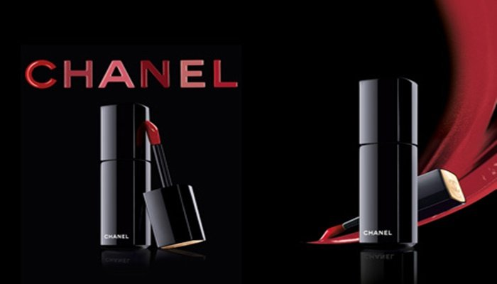 Chanel'in yeni makyaj uygulaması: Lipscanner