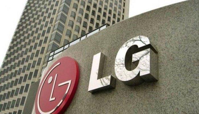 """LG, üçüncü kez """"AHRI Performans Ödülü"""" aldı!"""