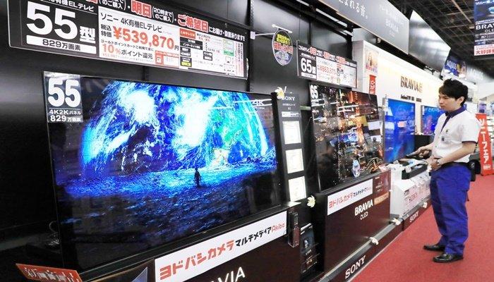 Sony,yeni televizyonlarının piyasaya çıktığını duyurdu