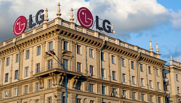 Teknoloji devi LG'nin yeni CEO'su belli oldu