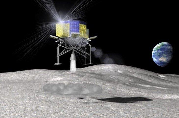 Toyota uzay aracı geliştirecek
